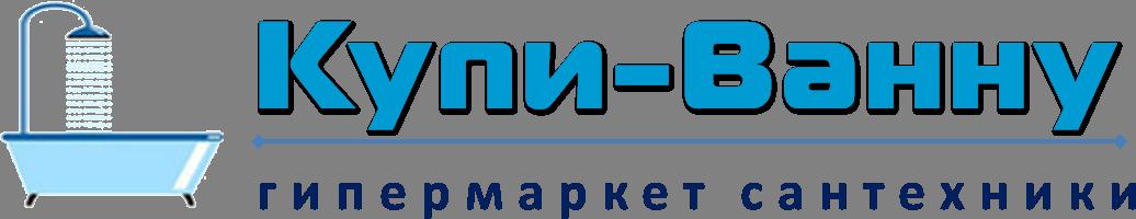 Kupi-vannu.ru